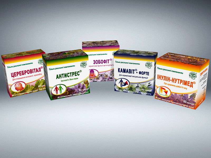 Nutrimed Package Design