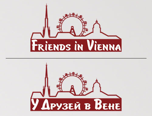 Friends in Vienna | Corporate Design