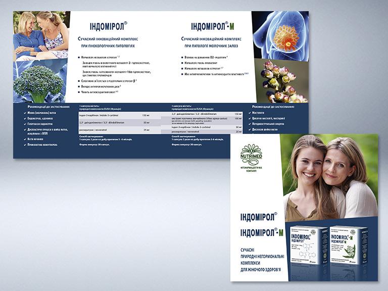Portfolio Nutrimed Print